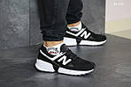 Мужские кроссовки New Balance 574 (черно/белые), фото 7