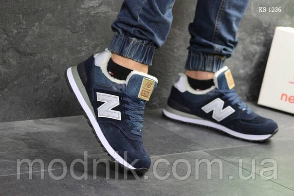 Мужские кроссовки New Balance  574 (синие) ЗИМА
