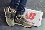 Мужские кроссовки New Balance  574 (хаки) ЗИМА, фото 3
