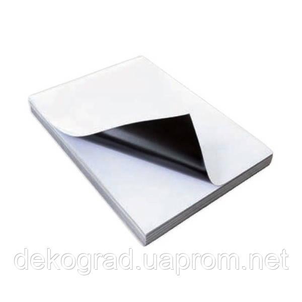 Магнитный лист А4 с клеевым слоем