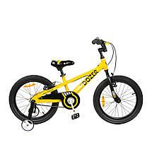 """Велосипед детский RoyalBaby BULL DOZER 18"""", OFFICIAL UA, желтый, фото 2"""