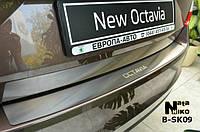 Seat Octavia A7 Накладка на задний бампер Натанико