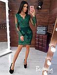 Женское элегантное кружевное платье (в расцветках), фото 2