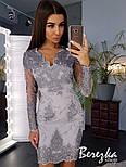 Женское элегантное кружевное платье (в расцветках), фото 4