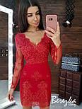 Женское элегантное кружевное платье (в расцветках), фото 8