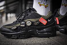 Мужские кроссовки Nike Air Max 95 Hal ( Реплика )