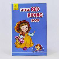 """Гр Міні-книжки """"Вчимося з Міні: Little Red Riding Hood"""" (англ) А772023А  (20) """"RANOK"""""""