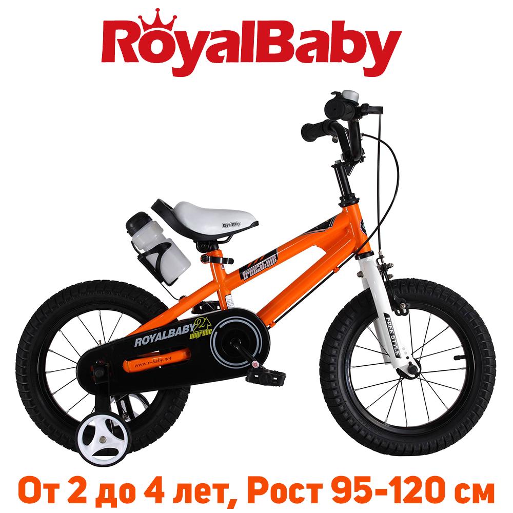 """Велосипед детский RoyalBaby FREESTYLE 12"""", оранжевый"""