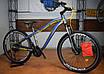 """Горный велосипед 27,5"""" Ardis Unicorn, фото 3"""