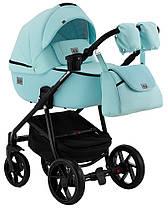 Дитяча універсальна коляска 2 в 1 Adamex Hybryd Plus BR233