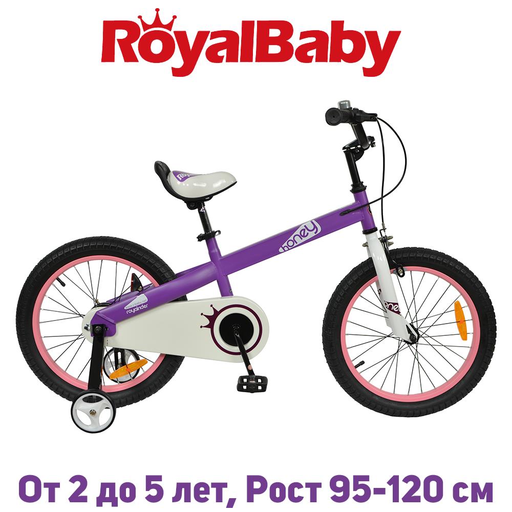 """Велосипед детский RoyalBaby HONEY 12"""", OFFICIAL UA, фиолетовый"""