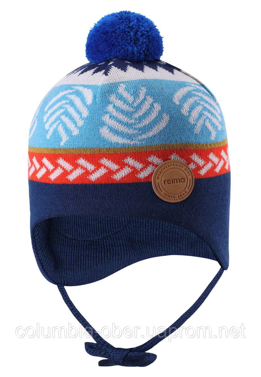 Демисезонная шапка-бини для мальчика Reima Luumu 518524-6761. Размеры 46 - 52.