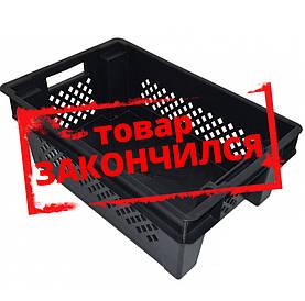Ящик з перфорованими стінками 600х400х200мм