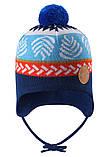 Демисезонная шапка-бини для мальчика Reima Luumu 518524-6761. Размеры 46 - 52., фото 2
