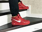 Мужские кроссовки Nike Air Force (красные) ЗИМА, фото 5