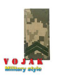 Погон ЗСУ Молодший сержант (тк.NDU) 10*5см (3873)