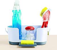 Органайзер для кухонных принадлежностей Sink Caddy 7028