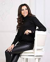 Элегантный женский свитерок под горло 42-46р. (4расцв.), фото 1