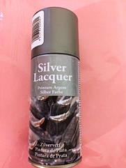 Краска аэрозольная серебро 150 мл