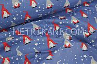 """Новогодняя ткань """"Гномы в треугольных шапках """" на синем фоне№ 763"""