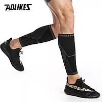 Компрессионный бандаж AOLIKES. Гетры для спорта и профилактики травм