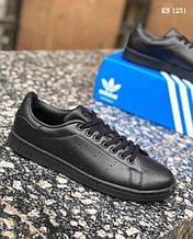 Чоловічі кросівки Adidas Stan Smith (чорні)