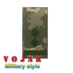 Погон ЗСУ Подполковник (тк.NDU) 10*5см (3872)