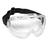 Строительные защитные очки, безопасные, усиленные