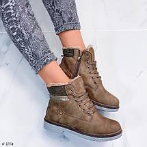 Красивые зимние ботинки, фото 3