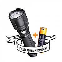 Фонарь ручной Fenix FD41 с аккумулятором
