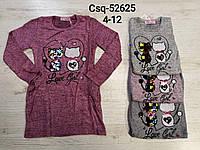 Туніки для дівчаток оптом, розміри 4-12 років, Seagull, арт. CSQ-52625
