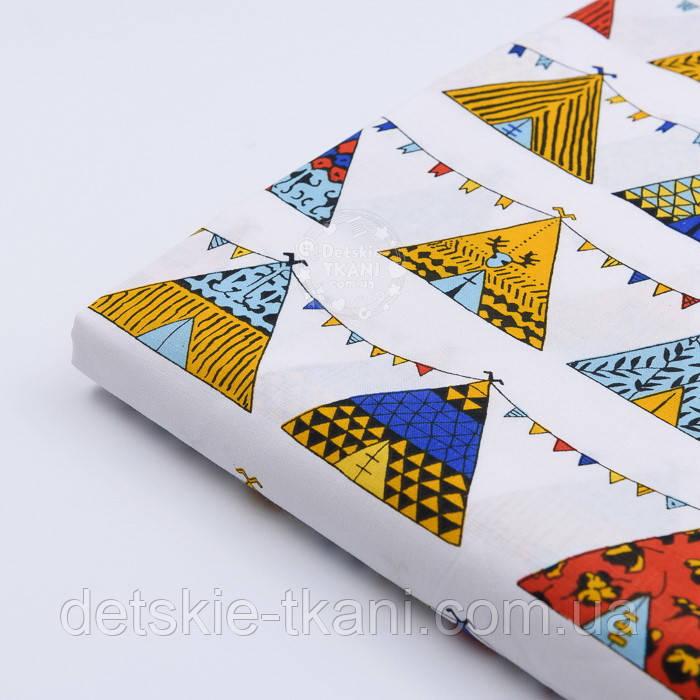 Отрез ткани  с разноцветными вигвамами с флажками  на белом фоне, № 903а размер 95*160