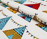 Отрез ткани  с разноцветными вигвамами с флажками  на белом фоне, № 903а размер 95*160, фото 3