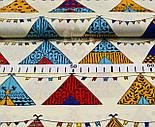 Отрез ткани  с разноцветными вигвамами с флажками  на белом фоне, № 903а размер 95*160, фото 4