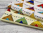 Отрез ткани  с разноцветными вигвамами с флажками  на белом фоне, № 903а размер 95*160, фото 5