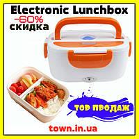 Ланч-бокс с подогревом от сети- Electric lunch box, фото 1