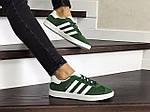 Женские кроссовки Adidas Gazelle (зеленые), фото 2