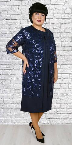 Нарядный женский костюм - платье и кардиган большого размера, фото 2