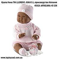 Кукла Llorens 45026 Нина 45cм  ТМ LLORENS JUAN S.L   производство Испания NINA RAZAS AFRICANA 45 СМ