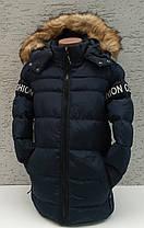 Детские зимние куртки для мальчика Best Classik. Венгрия. 6-10 лет.