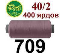 Швейная нитка Peri, 400 ярдов №709, фиолетовый