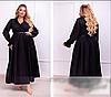 Жіноче плаття довге з плиссированой спідницею, з 48-58 розмір