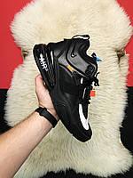 Nike Air Force 270 Black x Off White