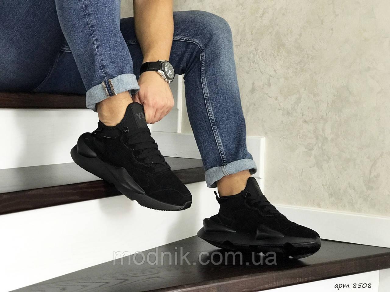 Мужские кроссовки Adidas Y-3 Kaiwa (черные)