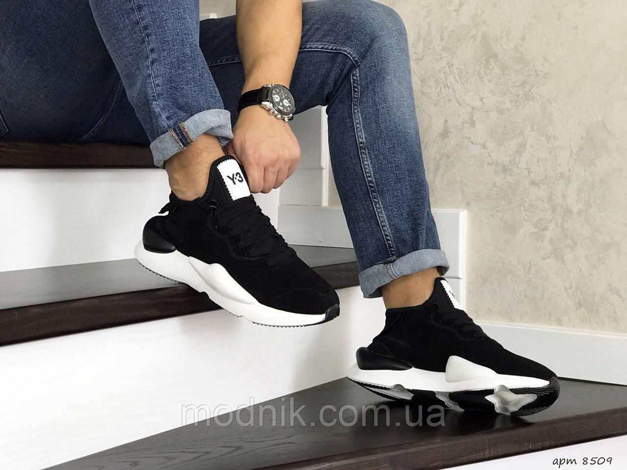 Мужские кроссовки Adidas Y-3 Kaiwa (черно-белые)
