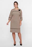 Платье женское Кантата карамель, фото 1