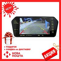 Монитор-накладка для камеры заднего вида на зеркало 7″ 719 BT/USB/TF/MP5