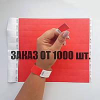 Бумажные контрольные браслеты Tyvek — 3/4'' (19мм)