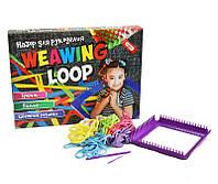 """Гр Набор творчества """"Weawing Loop"""" 347 рус. (10) """"STRATEG"""""""