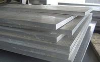 Лист алюминиевый Д16 АМ 1,5х1500х4000